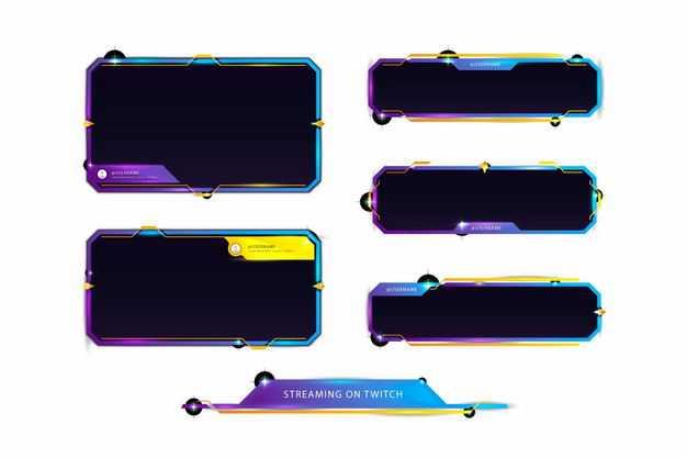 各种彩色高科技科幻风格信息框文本框6528111png图片免抠素材