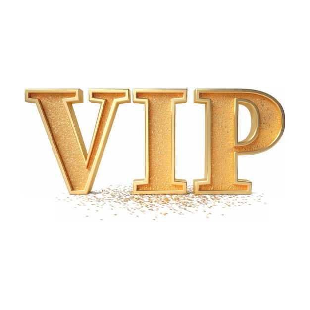 3D立体金色VIP艺术字体9434111png图片免抠素材