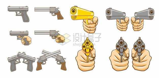 各种手枪黄金手枪和拿枪姿势5664239png图片免抠素材