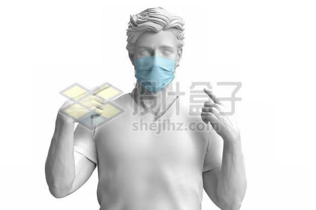 3D立体风格戴着蓝色口罩的灰色人体石膏雕像5839407PSD图片免抠素材