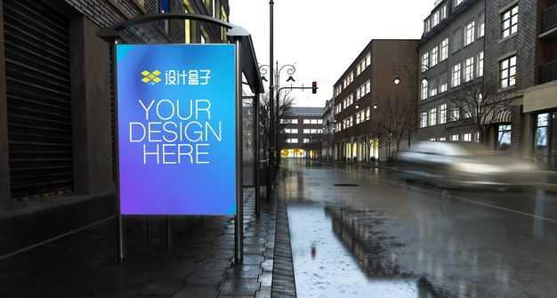 傍晚下雨天公交站台户外广告牌样机模板7317416PSD图片素材