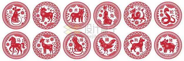 红色剪纸风格中国传统十二生肖图案2728113png图片免抠素材