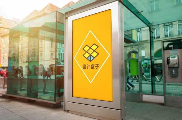 公交站台月台街边电话亭灯箱广告显示样机5756942PSD图片素材