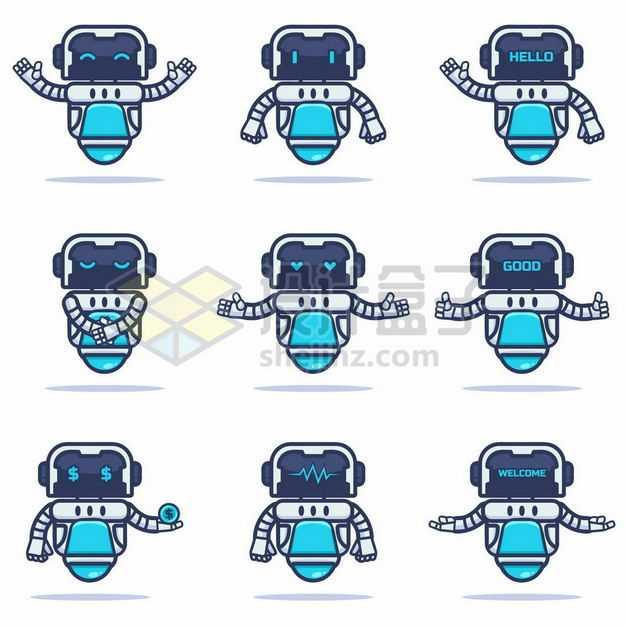 九款蓝色卡通小机器人7065489png图片免抠素材