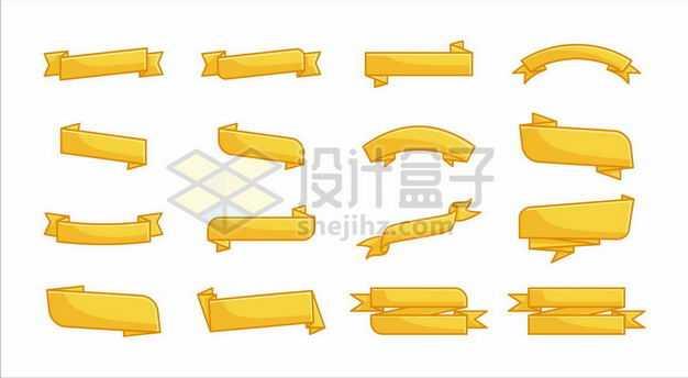 十六块黄色水晶风格标题框彩带装饰9837405png图片免抠素材