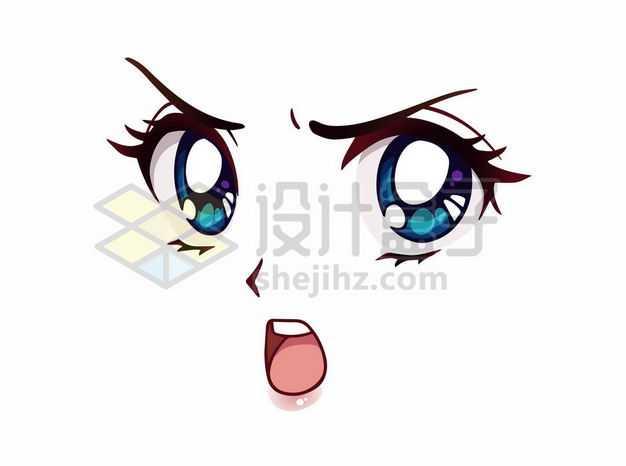 愤怒张嘴的可爱大眼睛卡通美女动漫脸漫画风格二次元表情包9593750png图片免抠素材