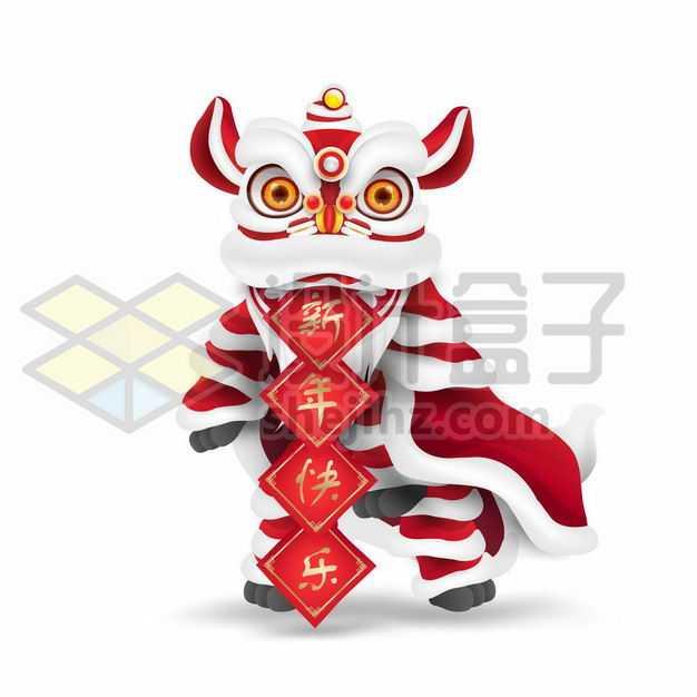 春节新年中国传统文化舞狮子新年快乐9289738png图片免抠素材