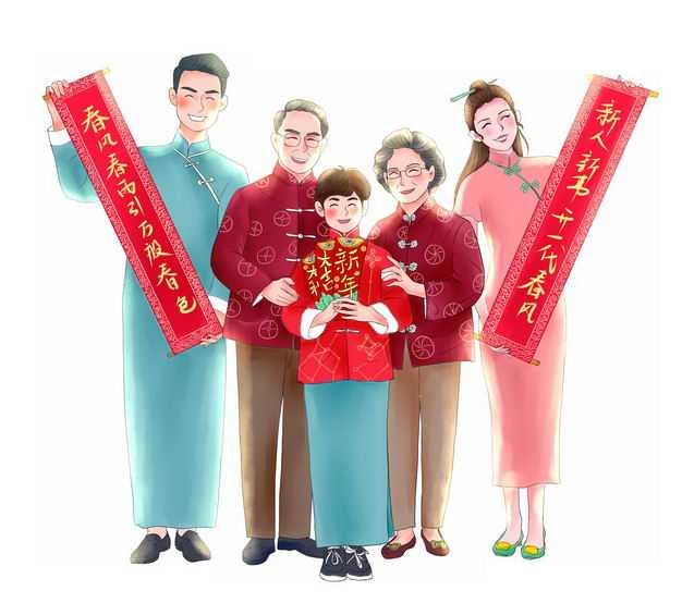 新年春节一起过年的一家人爸爸妈妈爷爷奶奶和孩子拿着对联2317304PSD图片免抠素材