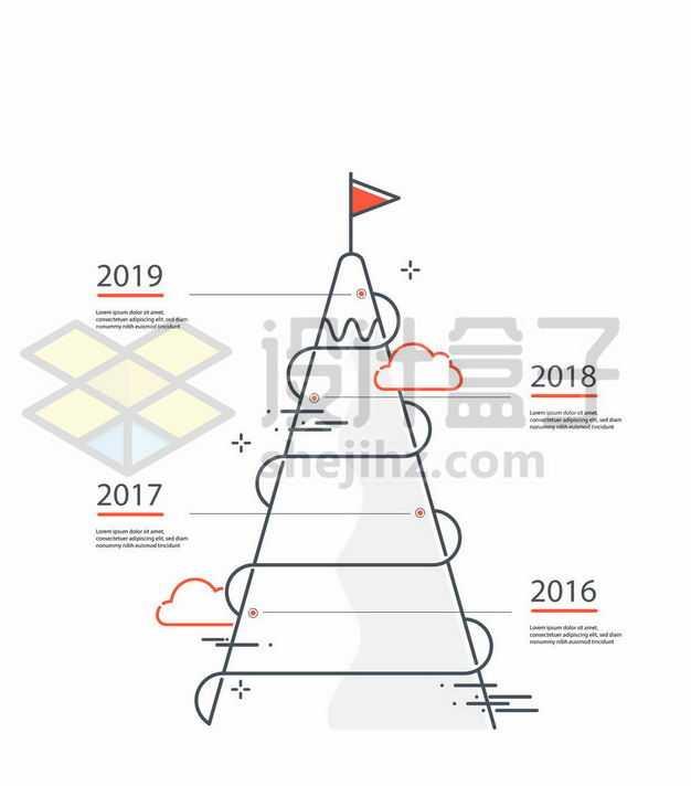 攀登高峰创意时间轴线条PPT信息图表3837671png图片免抠素材