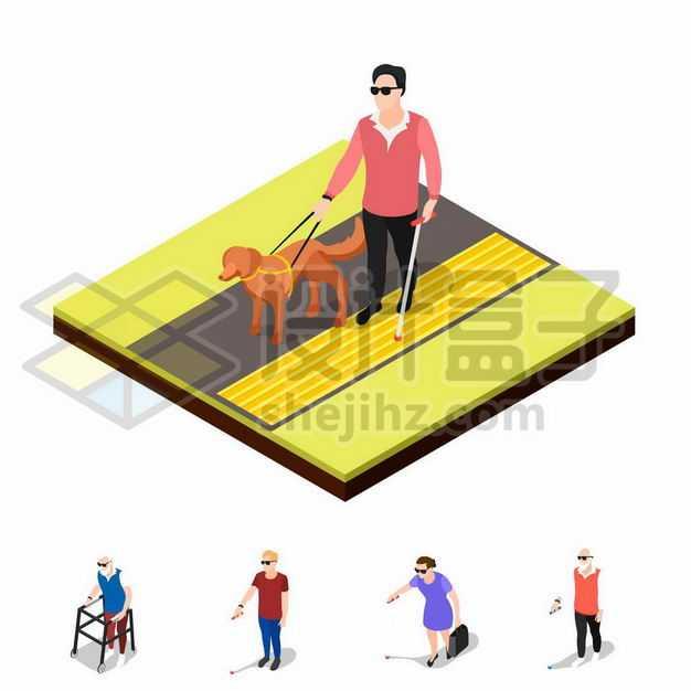 2.5D风格盲人和导盲犬走盲道宣传配图5200722png图片免抠素材