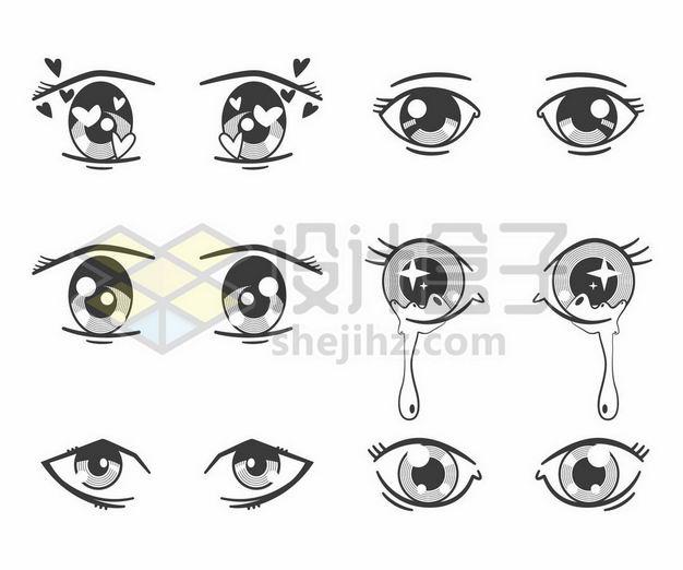 九款星星眼哭泣目瞪口呆的二次元眼睛7759427png图片免抠素材 人物素材-第1张