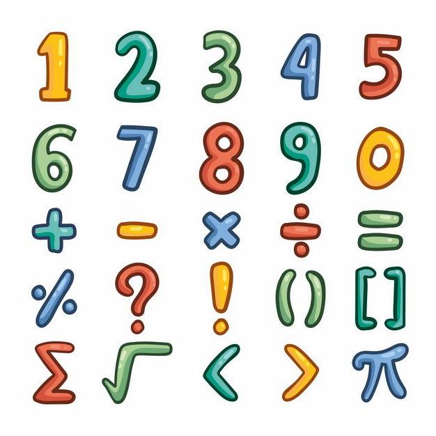 彩色卡通数字和加减乘除符号2973264png图片免抠素材 字体素材-第1张
