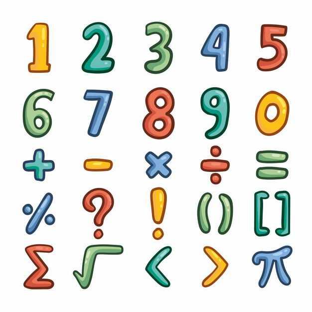 彩色卡通数字和加减乘除符号2973264png图片免抠素材