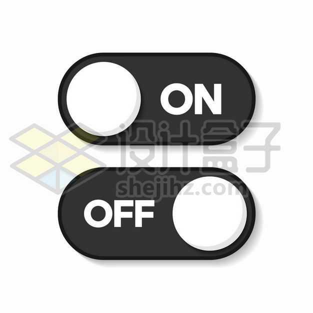 黑白色的开关按钮网页按钮9653671png图片免抠素材