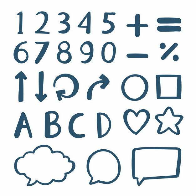 蓝色手写数字和加减乘除符号7449420png图片免抠素材