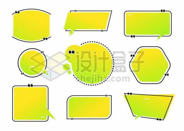 九款线条双引号引用绿色对话框文本框信息框7125860png图片免抠素材
