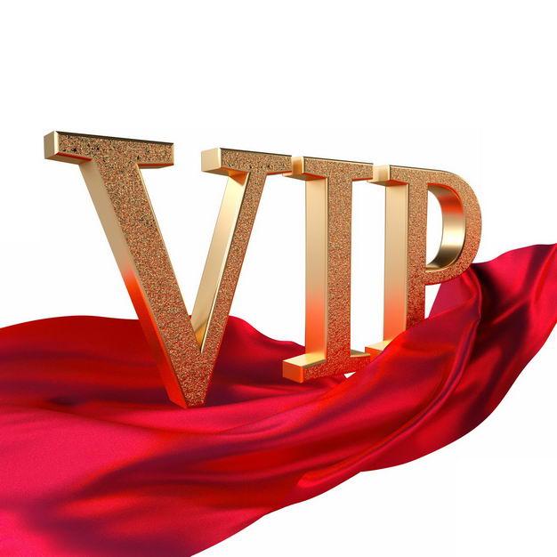 3D立体VIP艺术字体和红色幕布6950708png图片免抠素材 字体素材-第1张
