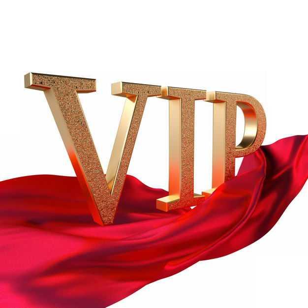 3D立体VIP艺术字体和红色幕布6950708png图片免抠素材