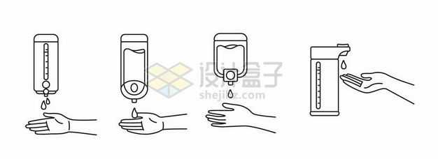 如何正确的使用洗手液示意图4586032png图片免抠素材