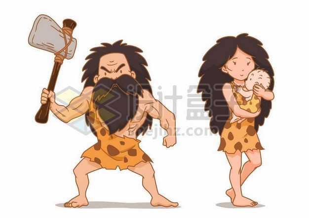 卡通原始人拿着石斧和远古人类妈妈抱着宝宝5760272png图片免抠素材