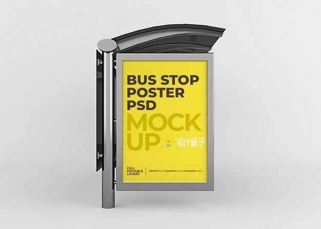 不锈钢金属公交站台月台广告显示样机1077352PSD图片素材