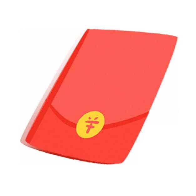 扁平化风格卡通红包1369364png图片免抠素材
