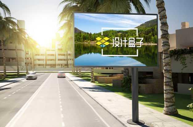 阳光下的街边广告牌样机模板1216158PSD图片素材