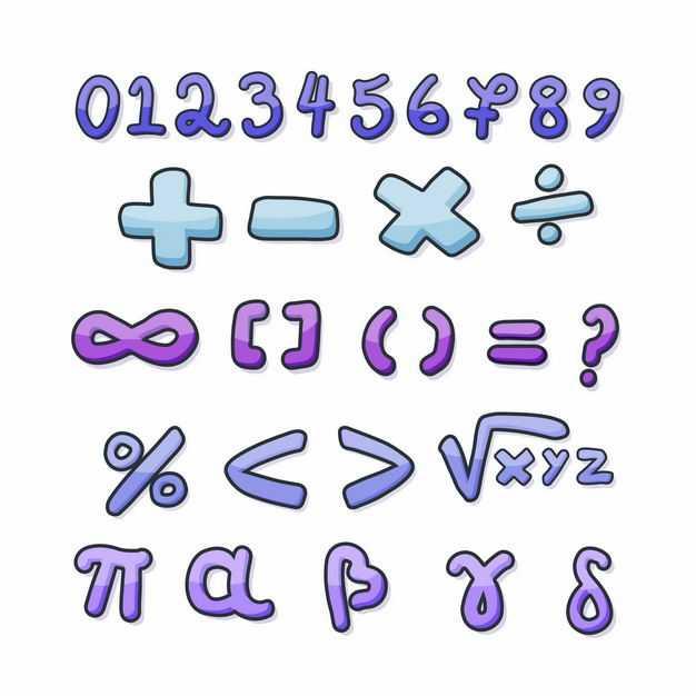 涂鸦手绘风格数字加减乘除符号数学运算符号等7192432png图片免抠素材