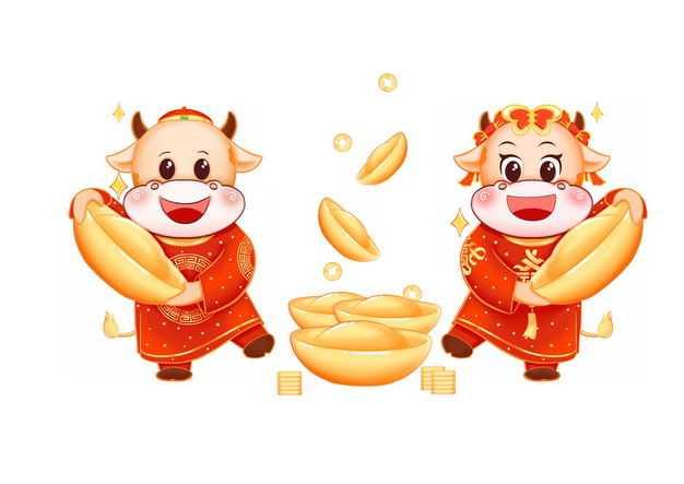 牛年新年春节抱着金元宝的卡通小牛8060854PSD图片免抠素材