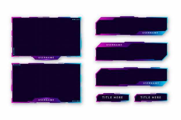 各种彩色高科技科幻风格信息框文本框1932262png图片免抠素材