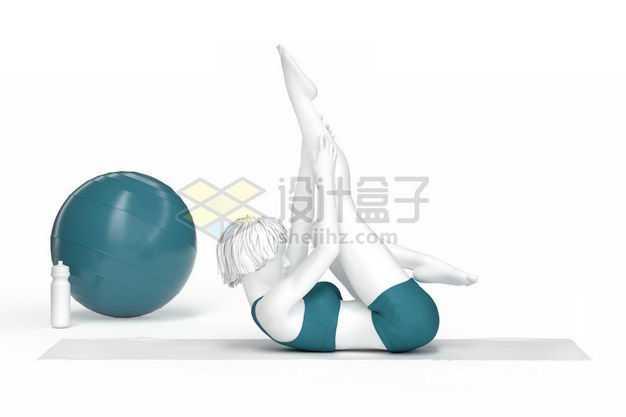 3D立体躺在瑜伽垫上伸直双腿瑜伽动作瑜伽姿势瑜伽球人体模型9553878图片免抠素材