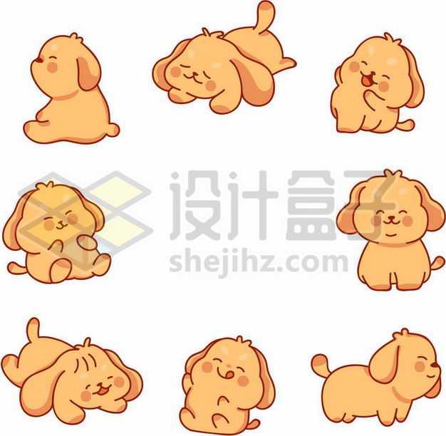 八款超可爱的黄色卡通小狗5547947png图片免抠素材