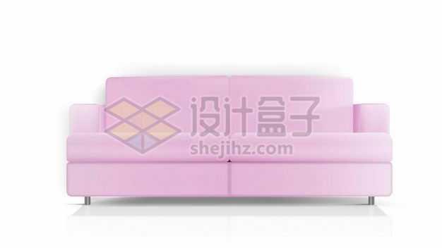 粉色的两人位沙发正面图5101902png图片免抠素材