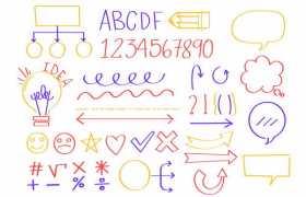 手绘风格思维导图字母数字箭头等涂鸦符号5956132png图片免抠素材