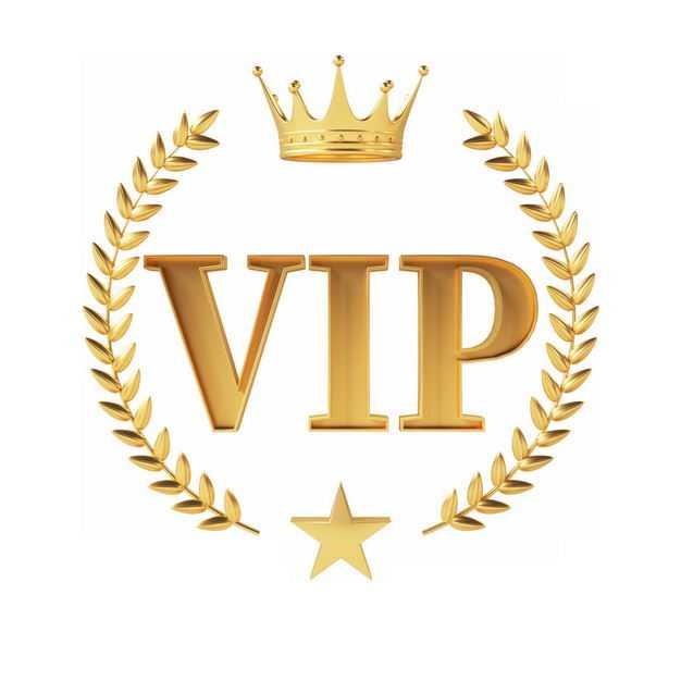 金色橄榄枝装饰的3D立体金色C4D风格VIP艺术字体8786995png图片免抠素材