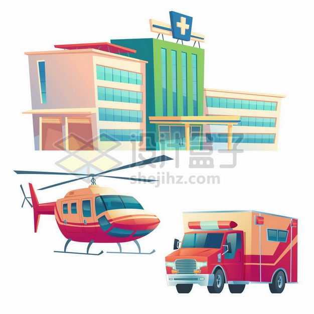 卡通医院大楼救援直升机和救护车2158968png图片免抠素材