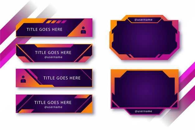 各种紫色橙色高科技科幻风格信息框文本框4593815png图片免抠素材