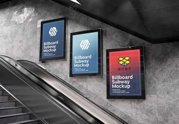 地下通道自动扶梯旁的广告牌样机模板4075497PSD图片素材