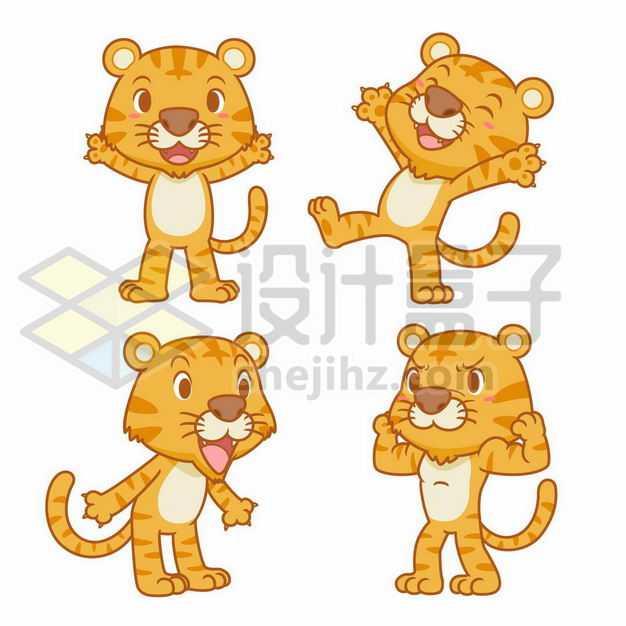 四款快乐的卡通小老虎3957899png图片免抠素材