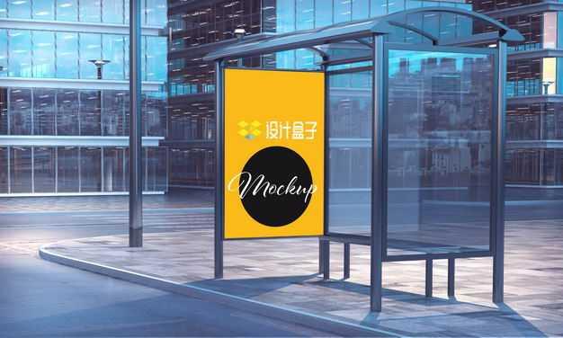 街边的玻璃公交站台月台广告牌样机模板2453065PSD图片素材