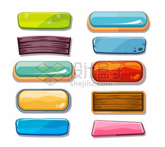 各种彩色水晶按钮木质木头按钮7941884png图片免抠素材 按钮元素-第1张