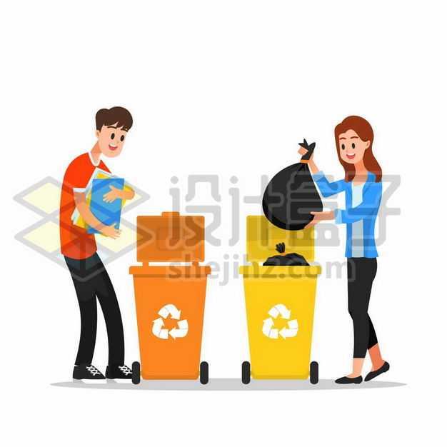 卡通男女将垃圾扔到垃圾桶中做好垃圾分类处理3890296png图片免抠素材