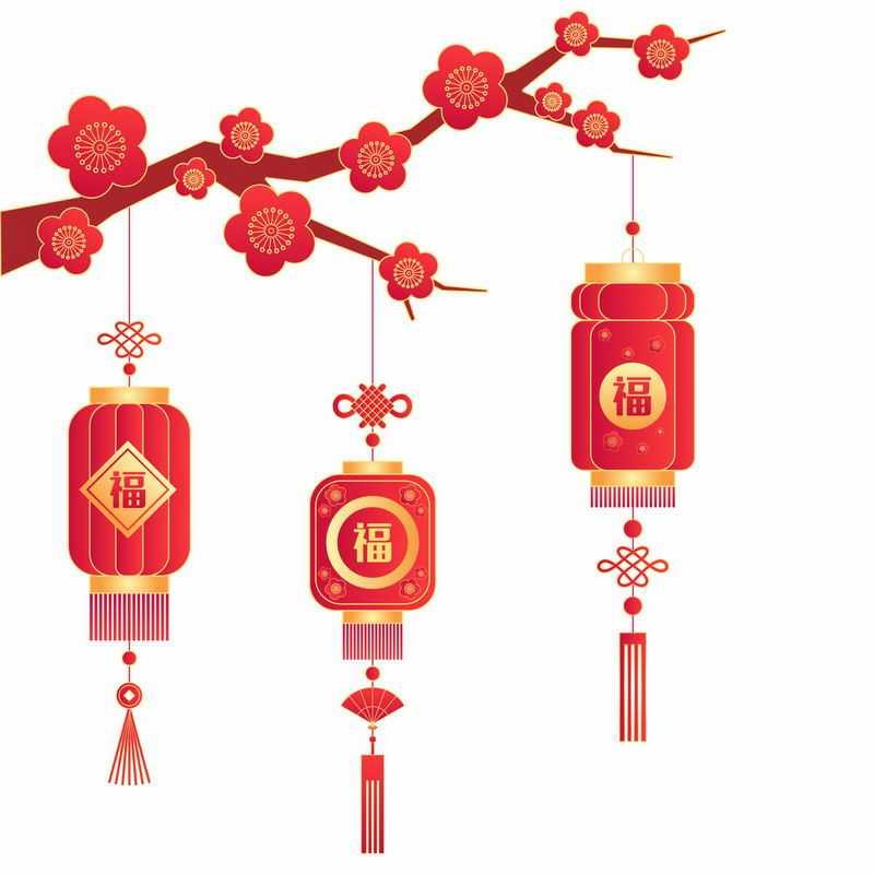 三个福字大红灯笼挂在梅花树枝上中国风插画2834410图片免抠素材