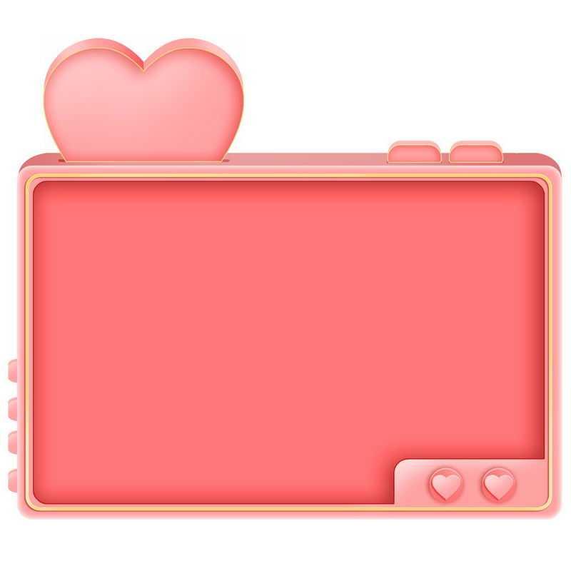 C4D风格红心和情人节边框文本框4333609图片免抠素材