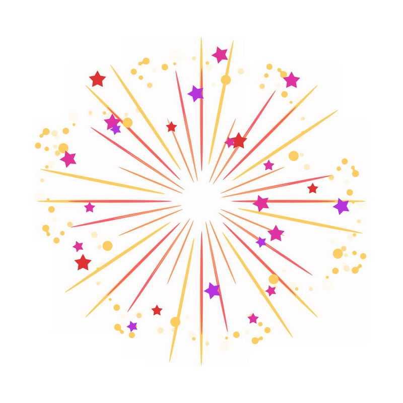 绽放的烟花效果五角星圆点装饰节日礼花1815115png图片免抠素材