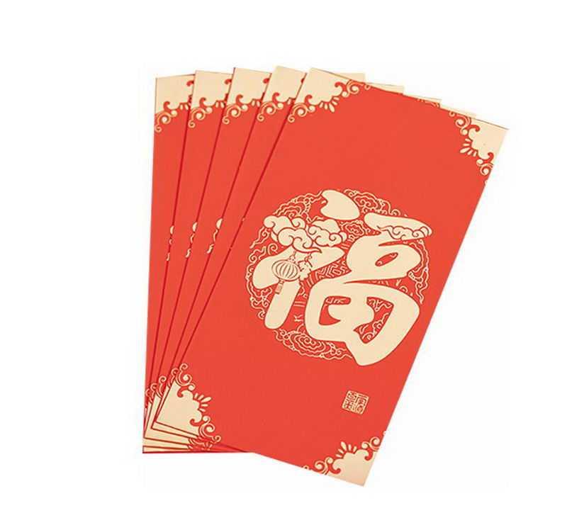 5张新年春节过年福字红包4760876png图片免抠素材