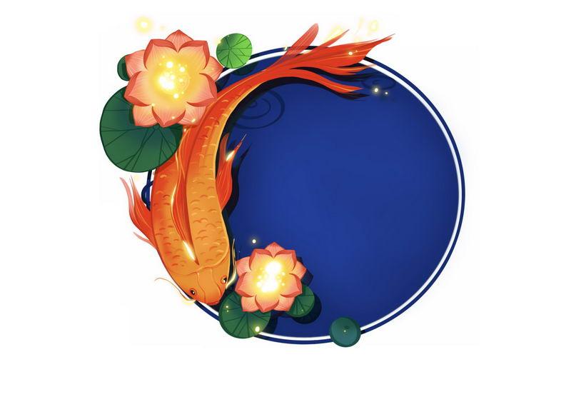 圆形蓝色池塘和莲花锦鲤鱼中国风插画5094504图片免抠素材 节日素材-第1张