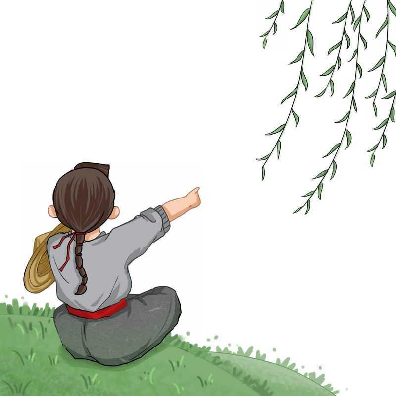 春天青草地上杨柳树下的卡通小孩插画4847631图片免抠素材