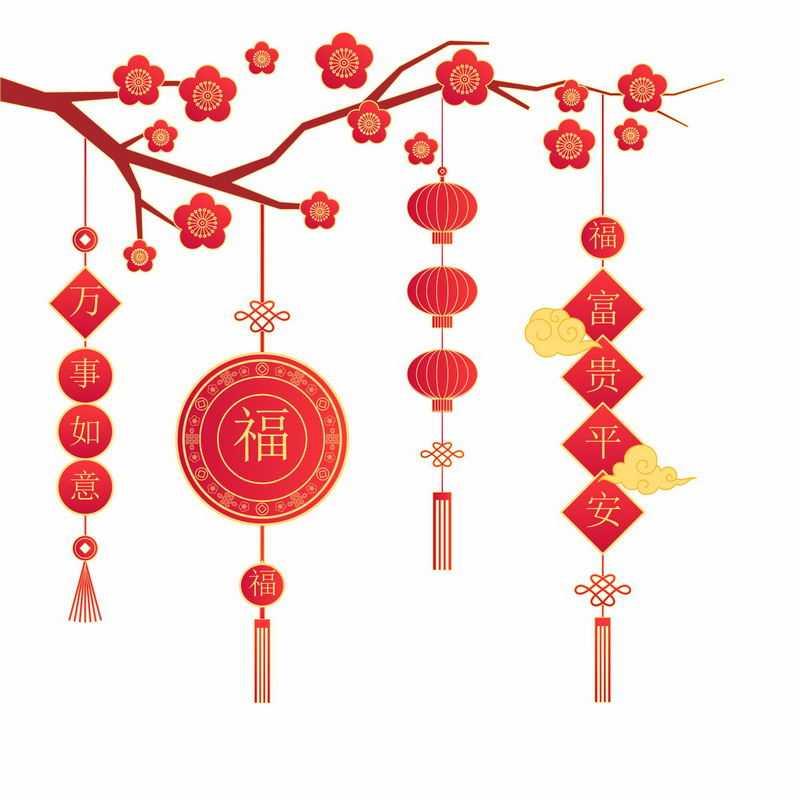 梅花树枝上的万事如意富贵平安等新年春节红色挂饰4417942图片免抠素材