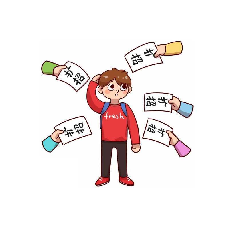 卡通学生大学高校博士等高职学校扩招手绘插画2377895图片免抠素材